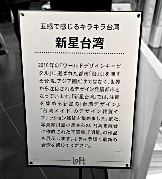 loft02